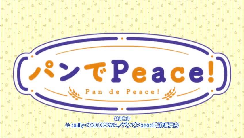 Pan de Peace! / ��� ����� ���� [ 5 ����� ]