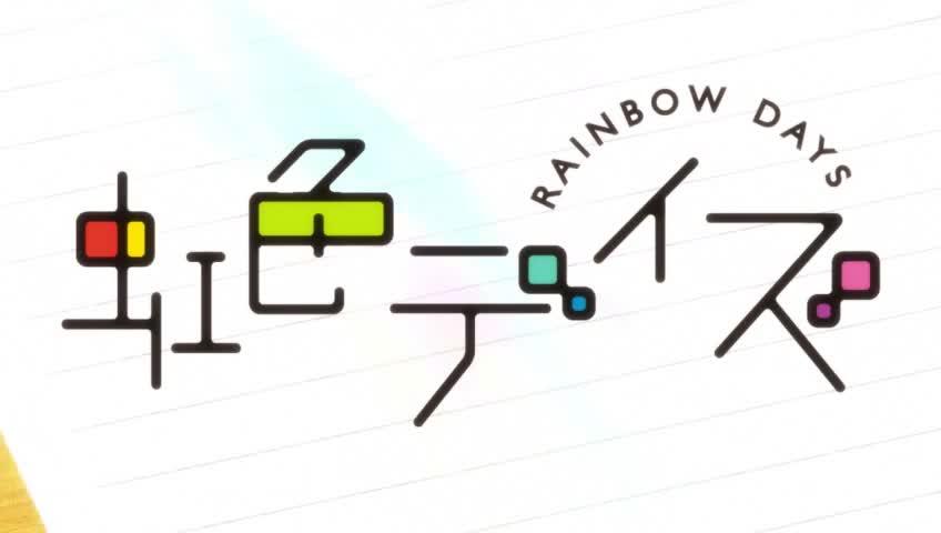 Nijiiro Days / Rainbow Days / �������� ��� [ 16 ����� ]
