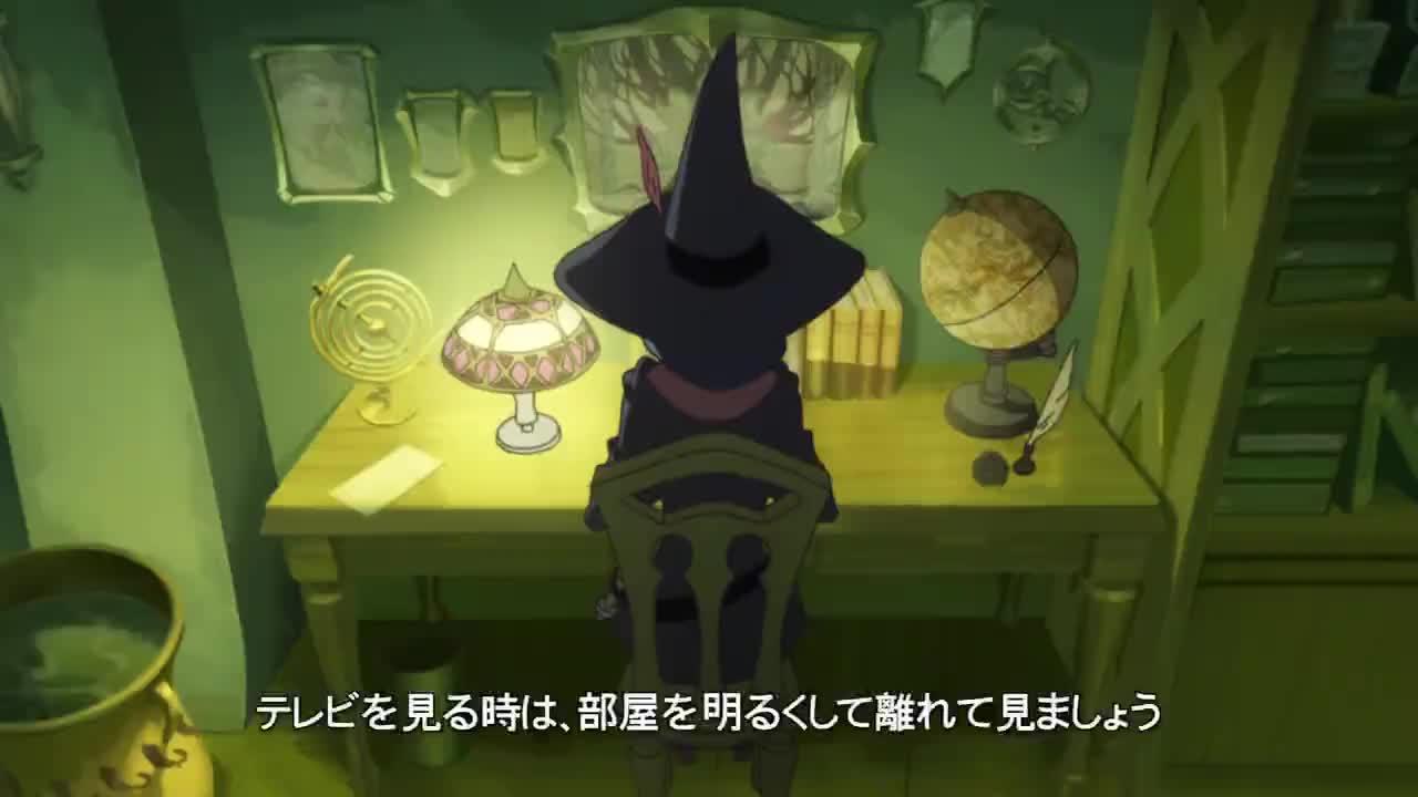 Академия ведьмочек ТВ / Little Witch Academia TV [ 14 серия ]